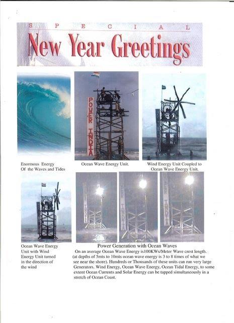 Power India Technologies greetings